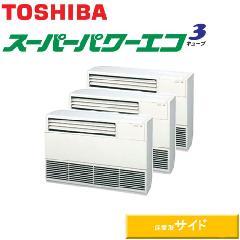 東芝 スーパーパワーエコキューブ P224 トリプル ALSC22454