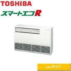 東芝 スマートエコR P80 シングル ALEA08055