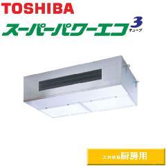 東芝 スーパーパワーエコキューブ P80 シングル APSA08055