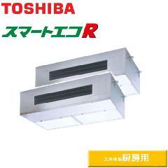 東芝 スマートエコR P280 ツイン APEB28055