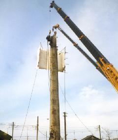 鉄筋コンクリート造煙突レッカー解体(40m)