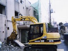 鉄筋コンクリート造地上3階建物重機解体
