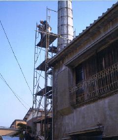 鉄筋コンクリート造風呂屋煙突はつり解体(20m)