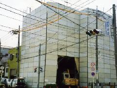 鉄骨造(ALC)地上5階建物重機解体