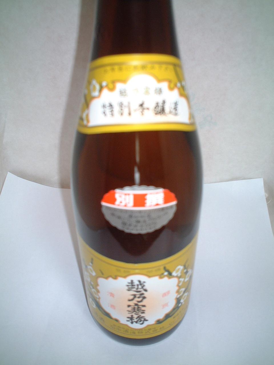 越乃寒梅 別撰 1.8L