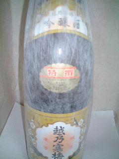 越乃寒梅 特撰 1.8L