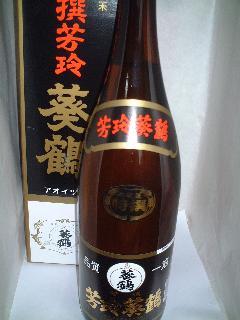 葵鶴 特選本醸造 芳玲(ほうれい) (箱入) 1.8L