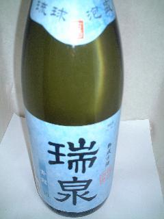 泡盛瑞泉 青龍 1.8L