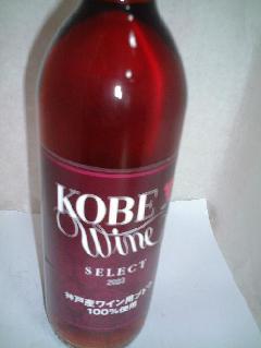神戸ワイン セレクト(ロゼ) 720ML