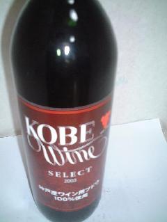 神戸ワイン セレクト赤  720ML