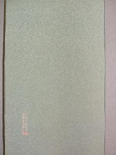 江戸小紋極鮫小紋