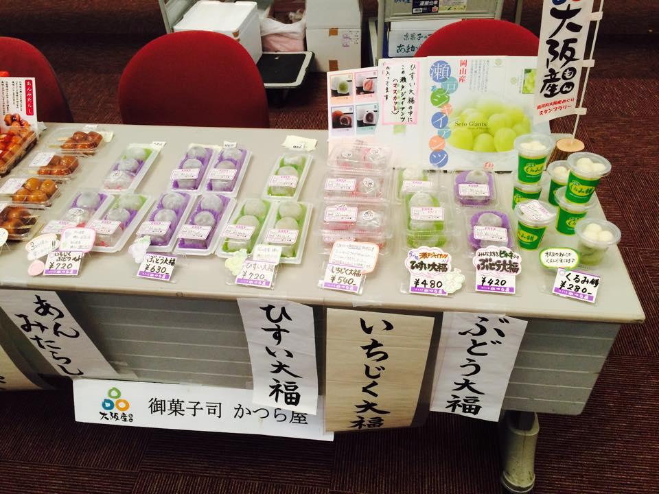 大阪(もん)名品のブースに出店