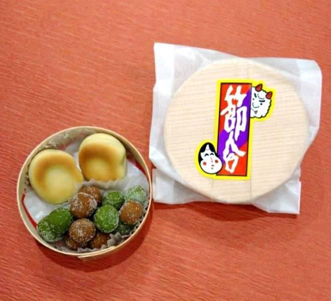 厄除け菓子 『福豆』