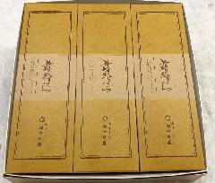 長崎かすてら(3個)