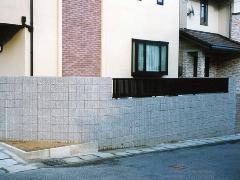 ブロック塀の基礎工事です。