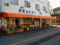 千葉県市原市 八百屋 固定式テント
