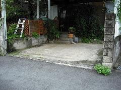 東京 八王子市 駐車場土間コンクリート工事