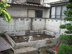 東京 八王子市 ブロック積み工事