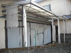 東京 八王子市 テラス撤去工事