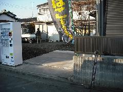 東京 八王子市 プレハブ工事