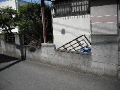 東京 八王子市 外構工事