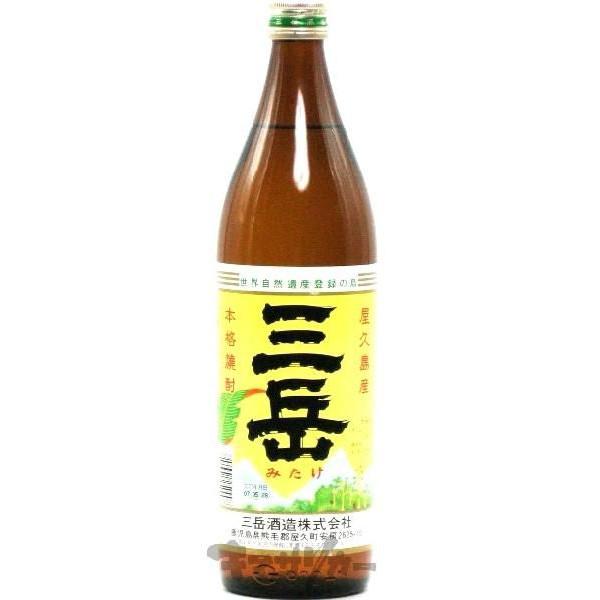 [セール品] 三岳 三岳酒造 芋焼酎 25度 900ml ※在庫限り