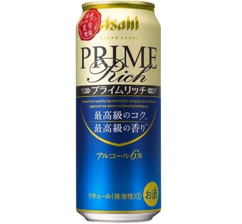 アサヒ プライムリッチ 500ml缶 ※送料無料対象外