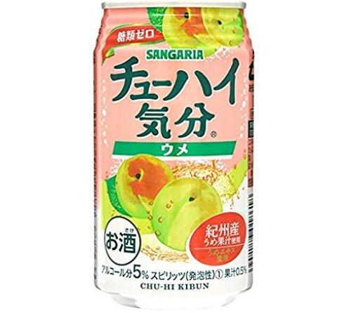 サンガリア チューハイ気分 ウメ 5度 350ml缶 1ケース(24本) ※送料無料対象外