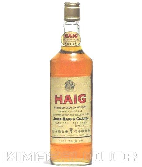 [古酒] ヘイグ 正規品 特級表示 43度 750ml