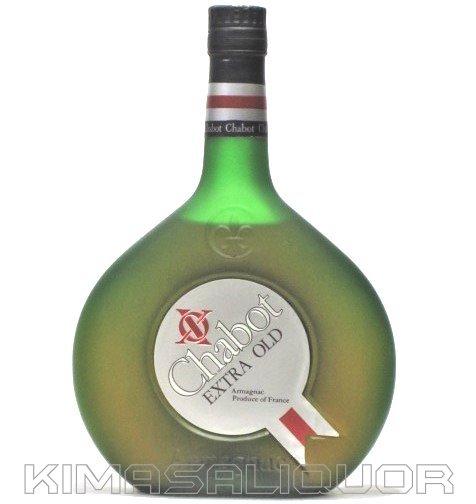 [古酒] シャボー エクストラ オールド 40度 700ml