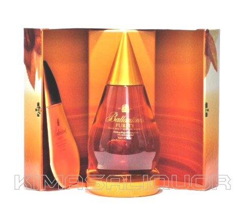 [古酒] バランタイン 20年 ピュリティ ピュアモルト 箱付き 43度 500ml
