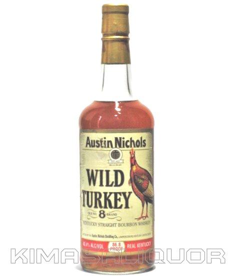 [古酒] ワイルドターキー 43.4度 750ml