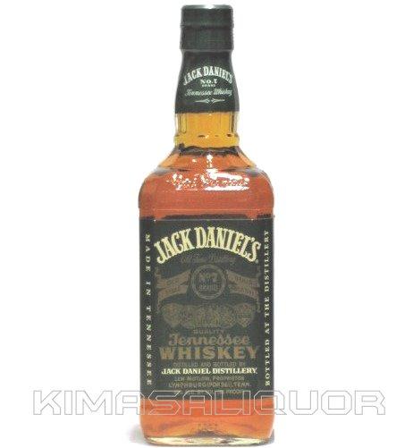 [古酒] ジャックダニエル グリーンラベル 40度 750ml