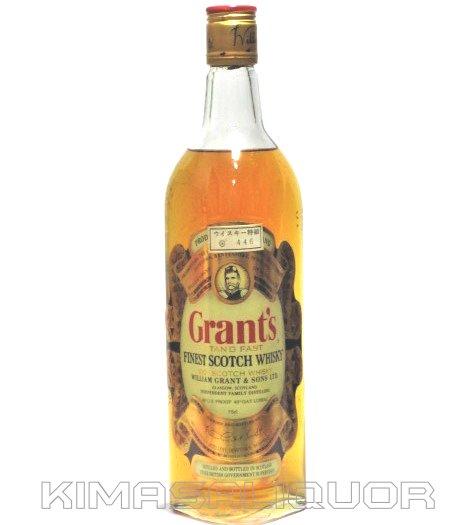 [古酒] グランツ 特級表示 43度 750ml