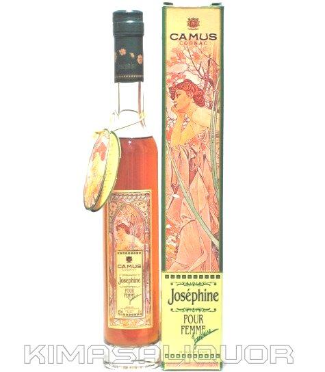 [古酒] カミュ ジョセフィーヌ 箱付き 40度 350ml