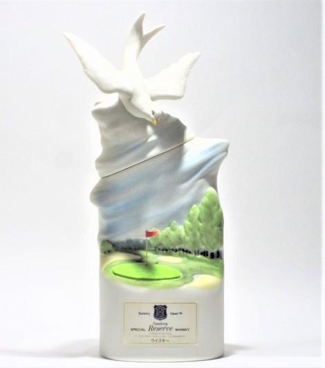 [古酒] サントリーウイスキー リザーブ '91 サントリーオープン記念ボトル 43度 750ml