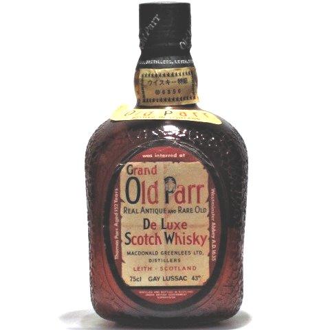 [古酒] オールドパー 特級表示 43度 750ml