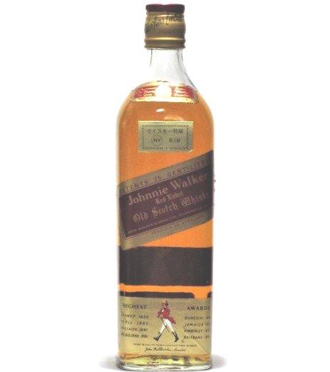 [古酒] ジョニーウォーカー レッドラベル 特級表示 43度 750ml