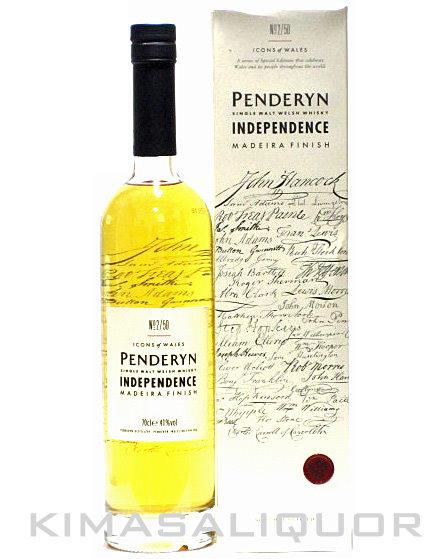 ペンダーリン インディペンデンス 正規品 41度 700ml