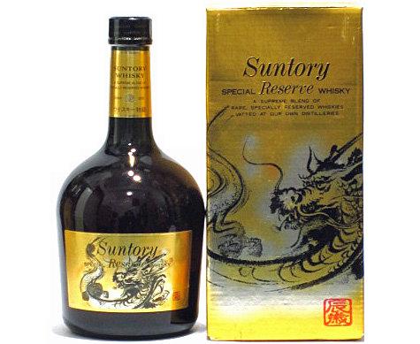 [古酒] サントリーウイスキー リザーブ 干支ラベル 辰 特級表示 43度 760ml
