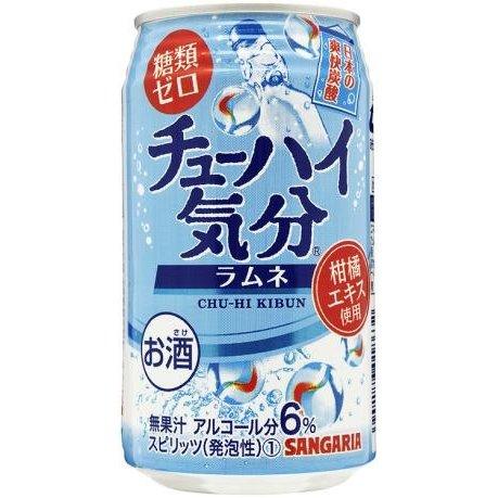 サンガリア チューハイ気分ラムネ (お酒) 350ml缶