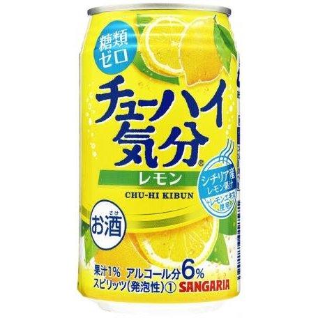 サンガリア チューハイ気分レモン (お酒) 350ml缶