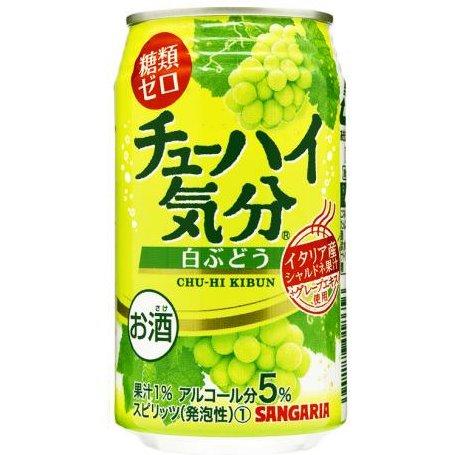 サンガリア チューハイ気分白ぶどう (お酒) 350ml缶