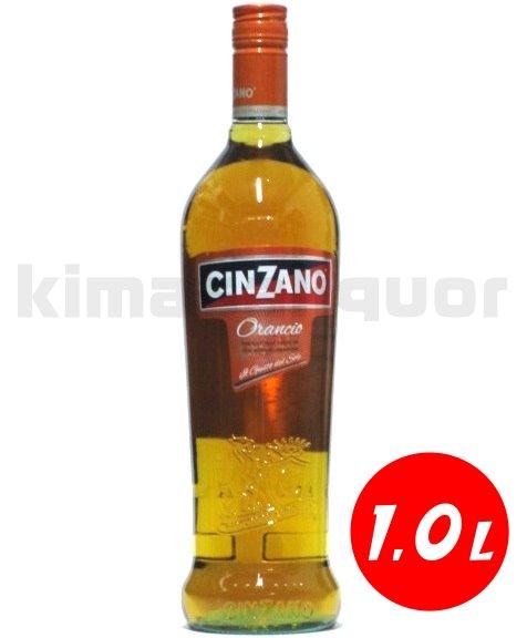 チンザノ オランチョ 15度 1000ml (1L)