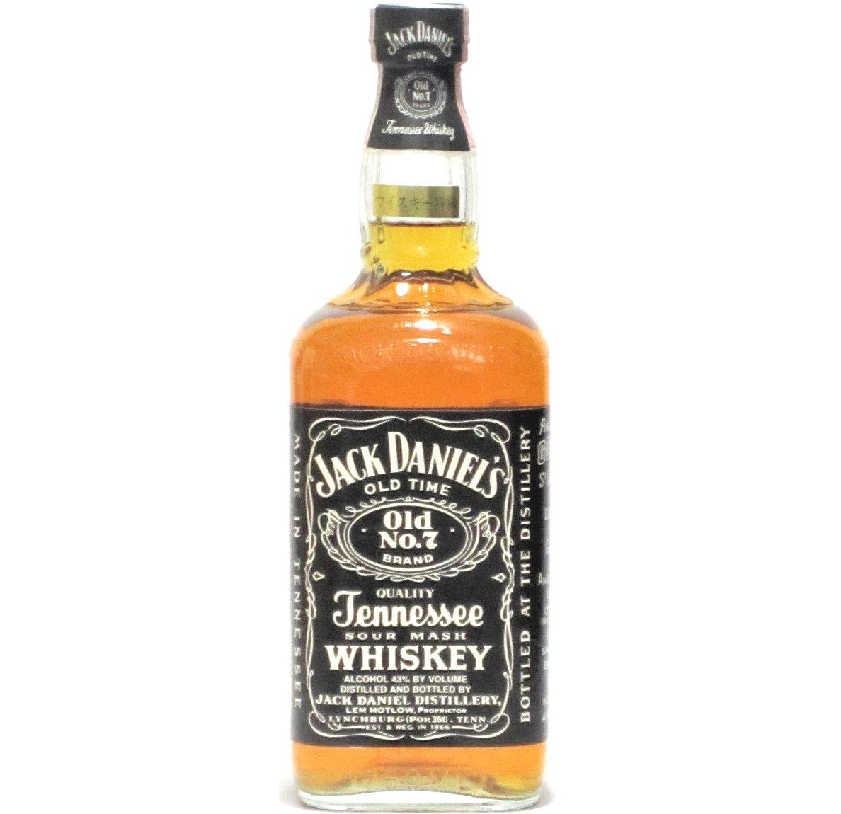[古酒] ジャックダニエル ブラック 特級表示 43度 750ml