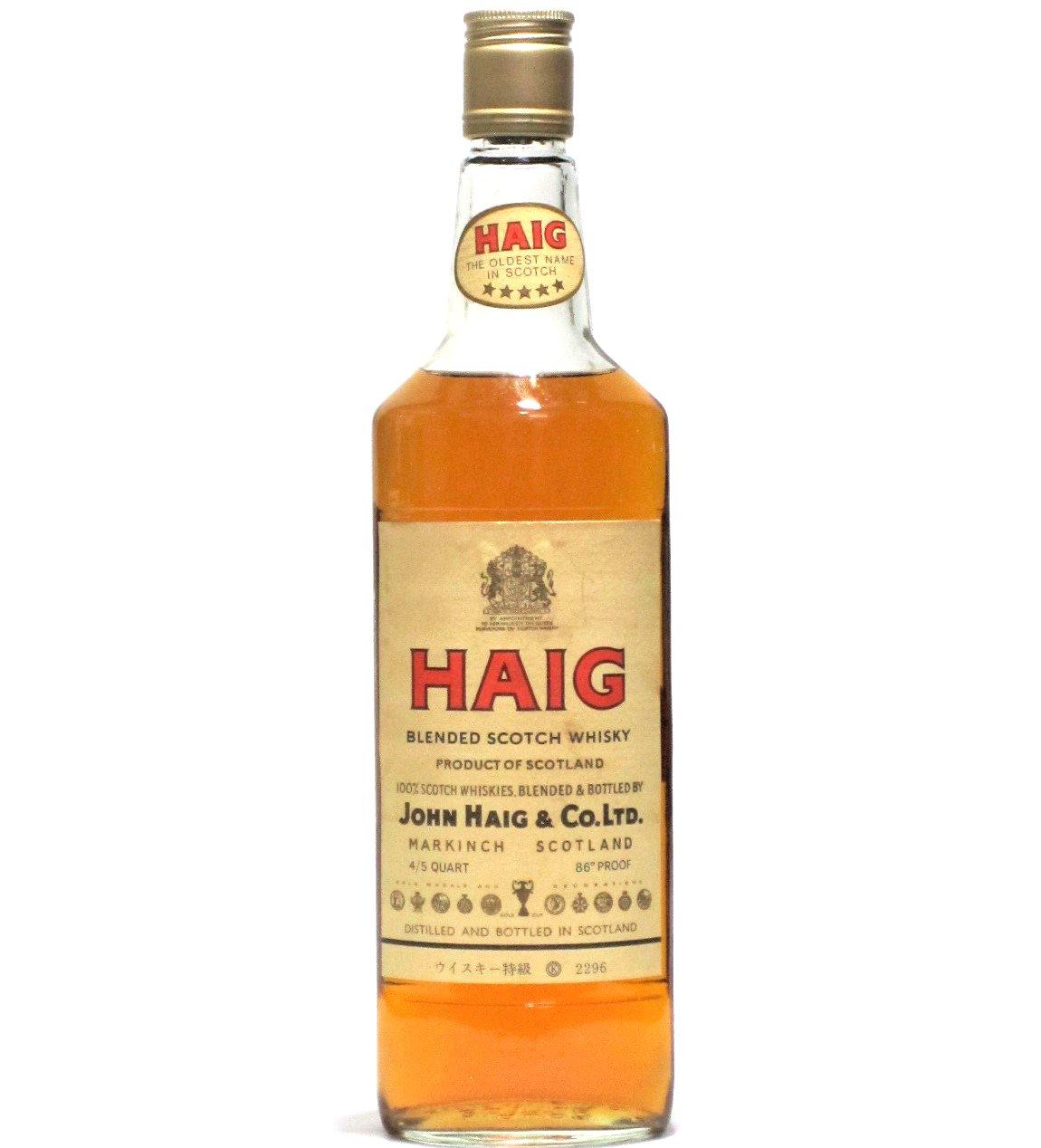 [古酒] ヘイグ 特級表示 正規品 43度 760ml