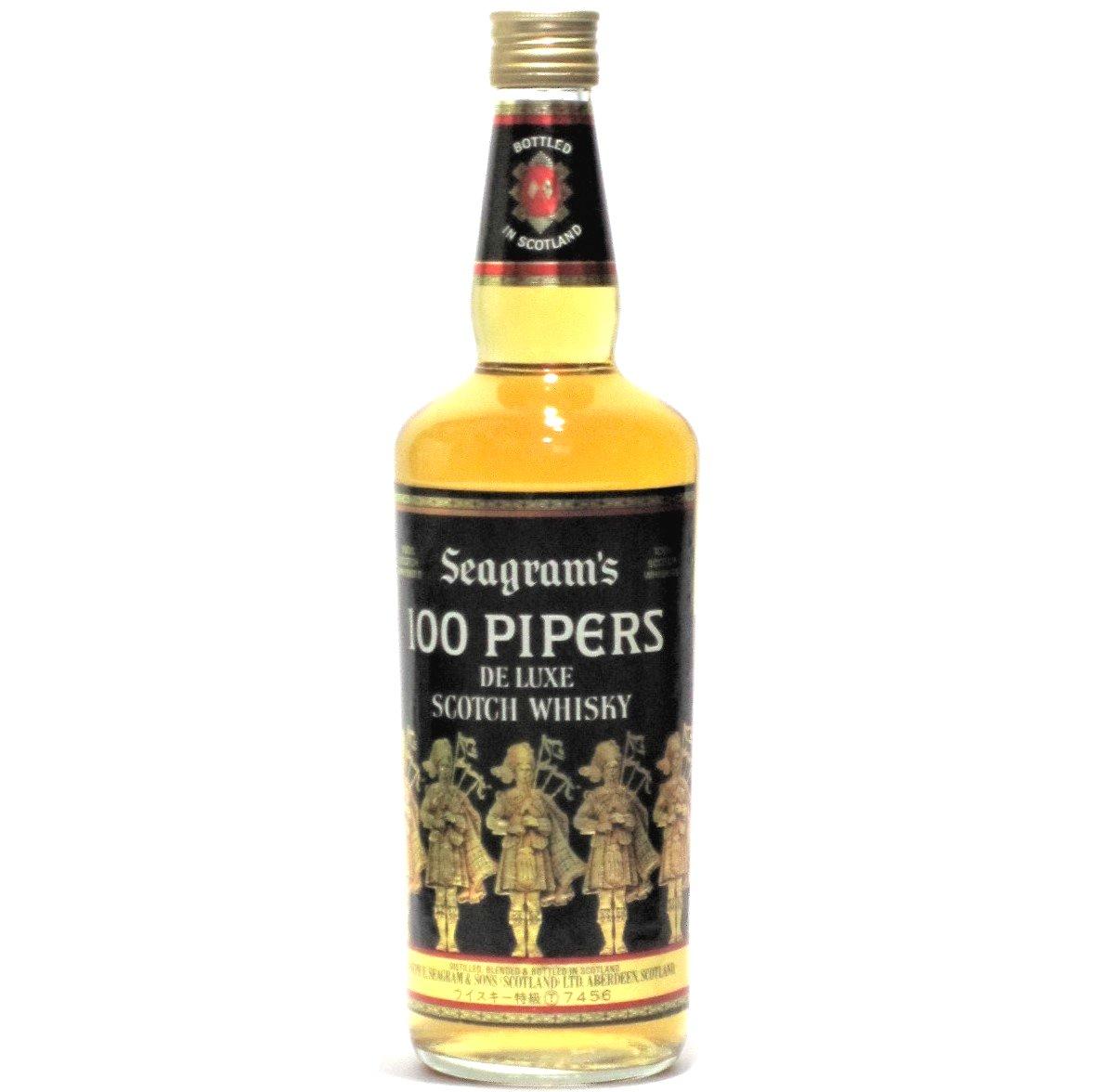 [古酒] 100 パイパース 特級表示 正規品 43度 750ml