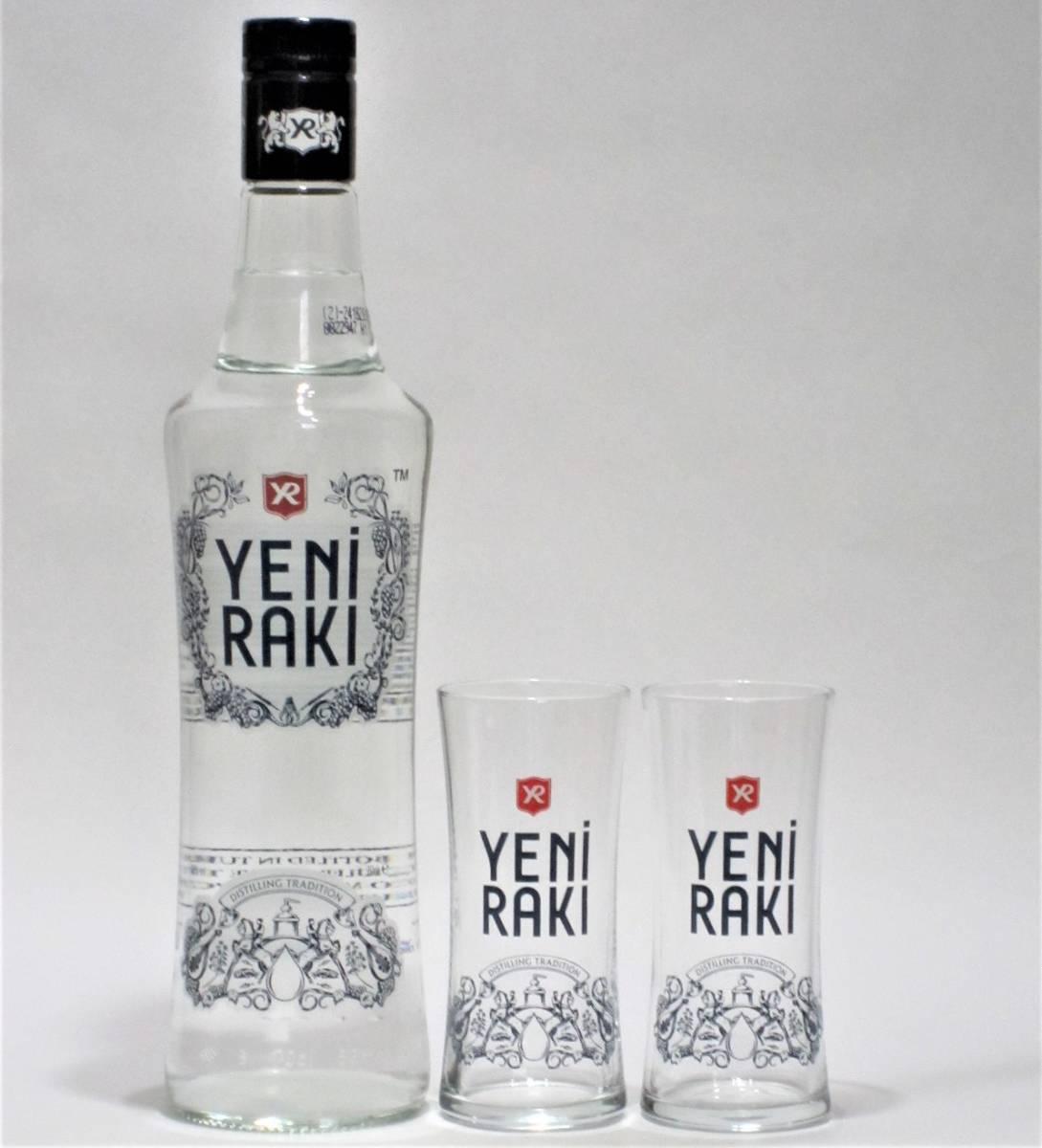 イエニ ラク テケル 特製グラス 2個付き 箱付き 45度 700ml