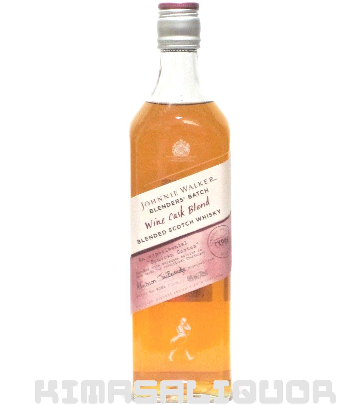 ジョニーウォーカー ワイン カスク ブレンド 正規品 40度 700ml