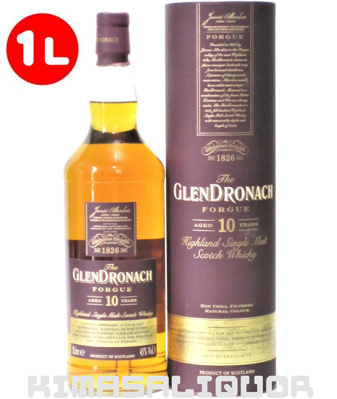 グレンドロナック フォーグ 10年 43度 1000ml (1L)